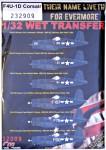 1-32-F4U-1D-Corsair-wet-transfer