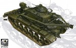 1-35-M728-Combat-Engineer-Vehicle
