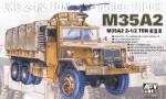 1-35-M35A2-6x6-2-5-Ton-Cargo-Truck