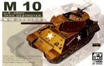 1-35-M-10-Tank-Destroyer