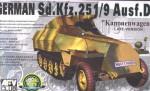 1-35-GRM-SD-KFZ-251-9-AUSF-D