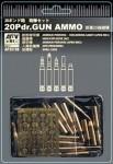 1-35-20Pdr-Gun-Ammo