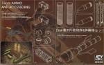1-35-SIG33-15cm-Heavy-Infantry-Gun-ammunition-and-accessories