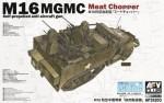 1-35-M16-MULTIPLE-GUN-MOTOR-CARRIAGE-Meat-Chopper