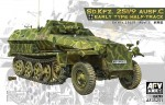 1-35-Sd-Kfz-251-9-ausf-C-EARLY-TYPE