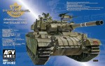 1-35-IDF-ShoT-KAL-Gimel-Type-II