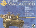 1-35-IDF-M60A1-MAGACH-6-BAT