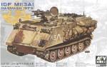 1-35-IDF-M113A1-NAGMASH-1973