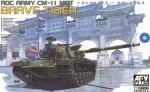 1-35-CM-11-MBT-Brave-Tiger