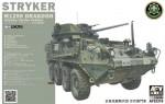 1-35-M1296-Stryker-Dragoon-Infantry-Fighting-Vehicle