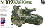 1-35-M109-155mm-L23-howitzer