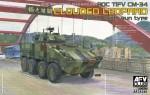 1-35-ROC-TIFV-CM-34-Clouded-Leopard-w-30mm-Chain-Gun