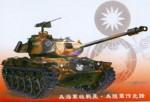 1-35-M41A3-Walker-Bulldog-R-O-C-Light-Tank