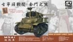1-35-M5A1-STUART-LIGHT-TANK