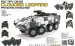 1-35-ROC-CM-33-Clouded-Leopard-Pre-Serial-Production