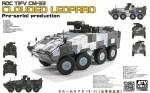 1-35-ROC-CM-33-Clouded-Leopard-Pre-Serial-Production