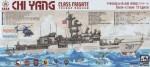 1-700-Chi-Yang-Class-Frigate