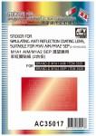 1-35-M1A1AIM-M1A2SEP-sticker