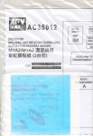 1-35-M1A2-M1A2-Anti-reflection-Lens-Coating-