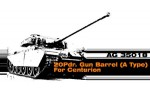 1-35-20Pdr-Gun-Barrel-A-Type