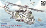 1-144-Sikorsky-SH-3A-D-Sea-King-x2
