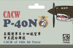1-144-Curtiss-P-40N-CACW-14th-Air-Force