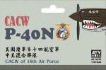 1-144-Curtiss-P-40N-CACW-14th-Air-Force