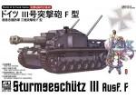 World-of-Q-Tank-Series-Sturmgeschutz-III-Ausf-F