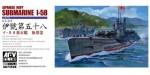 1-350-Japanese-Navy-I-58-Submarine-late-version