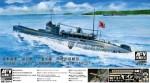 1-35-JAPANESE-NAVY-SUBMARINE-I-27-W-A-TARGET