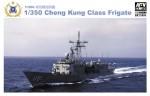 1-350-Cheng-Kung-Class-Frigate