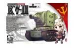 World-of-Q-Tank-Series-Soviet-Heavy-Tank-KV-II