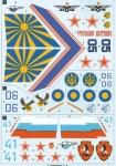 1-48-Suchoj-Su-27