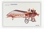 magnetka-hlinikova-Letadlo-75-x-50-mm