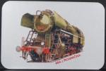 magnetka-hlinikova-464-2-Rosnicka-75x50mm