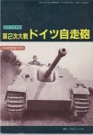 RARE-GERMAN-SELF-PROPELLED-GUN-IN-W-W-II-