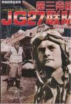 RARE-JG-27-SALE