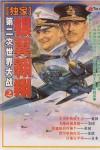 RARE-AICRAFTS-PILOTS-WWII-WAR