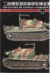 RARE-COLLECTION-OF-GERMAN-TANKS-WWII