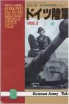 RARE-GERMANY-ARMY-VOL-2