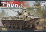 1-35-Soviet-BMD-2