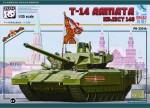 1-35-T-14-Armata-MBT
