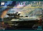 1-35-T-15-Armata-Object-149