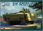1-35-APC-Object-693-Kurganets-25