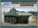 1-35-VPK-7829-Bumerang-IFV