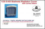 1-35-S-65-Stalinetz-Tractor-radiator-cover