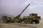 1-35-M65-280mm-Atomic-Cannon-Atomic-Annie
