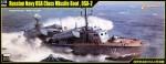 1-72-OSA-II-Soviet-Navy-Missile-Boat