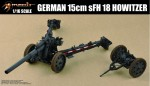 1-16-sFH-18-15cm-German-Howitzer-built-and-painted