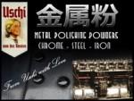 Metal-Polishing-Powder-Steel